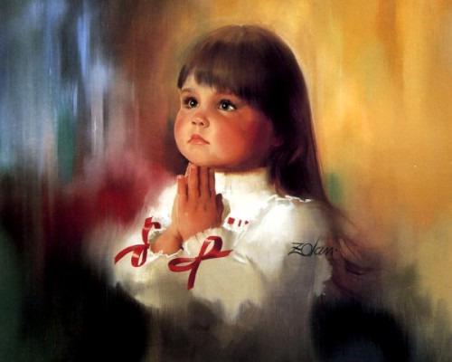 Ребёнок и религия