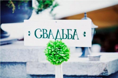 Дневник свадьбы - как не запутаться в подготовке к торжеству