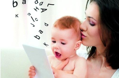 Научите малыша разговаривать