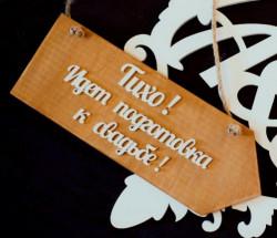 Какие ошибки при подготовке к свадьбе совершают невесты