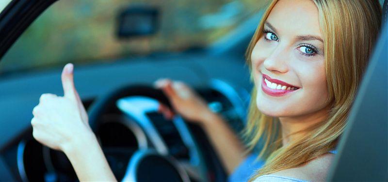 Какой должна быть женская машина?